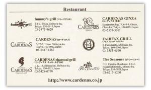 cardeneas_u