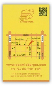 cosmicburger2