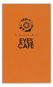 eyescafe_f