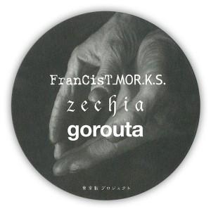 gorouta