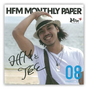 hfm_monthly_paper