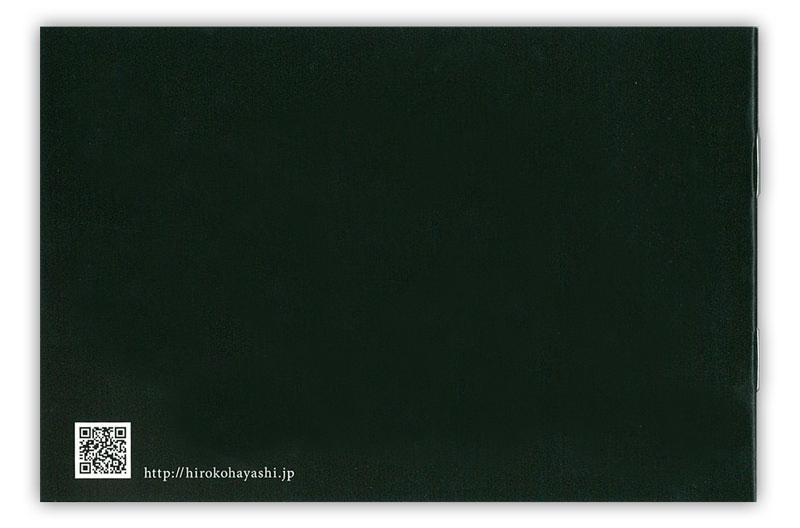 HIROKO HAYASHI   cardcardcard.com   ショップカードなどの ...