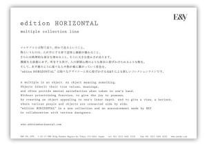 horizontal21