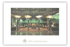 hotel_granvia1