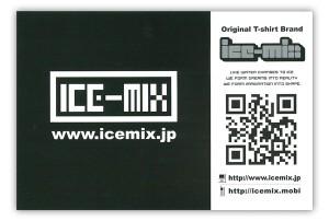 ice_mix2
