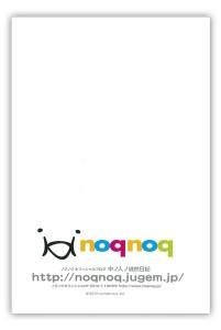 noqnoq3