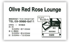 olive_res_rose2