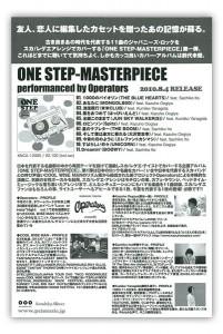 one_step2