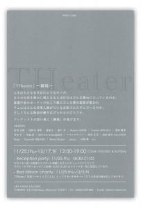 theater2