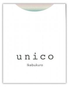 unico_f3