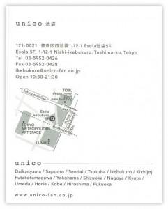 unico_u4