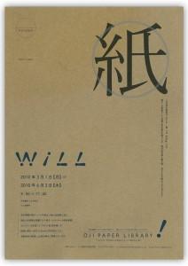 will2