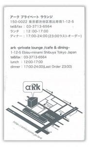ark_b