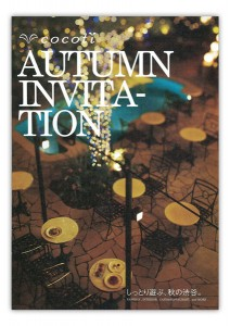autumn_invitation