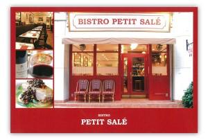 bistro_petit_sale