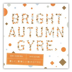 bright_autumn_gyre