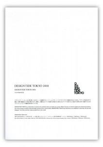 designtide2