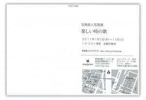 hatori_b