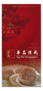 hua_pin_f