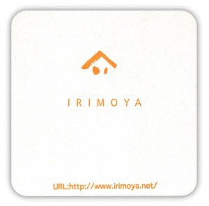 irimoya