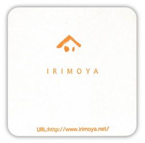irimoya