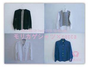 morikage_shirt