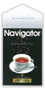 navigator61