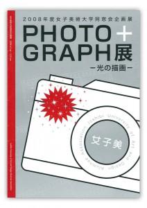 photo_graph