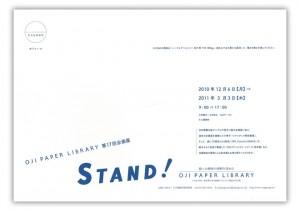 stand_b