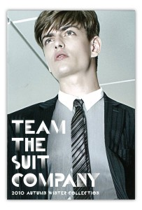 team_the_suit