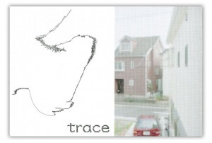 trace_f