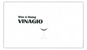 vinagio_b