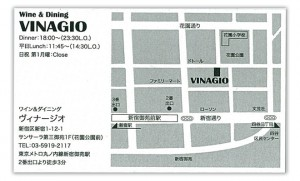 vinagio_f