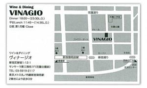 vinagio_f