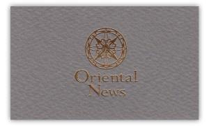 orientalnews