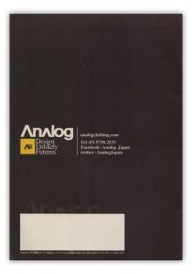 analog2